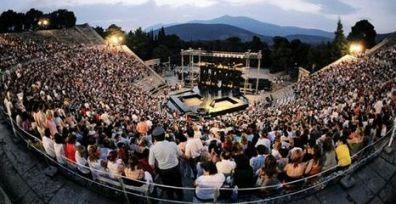 Barcelona Grec Festival